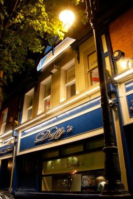 Duffy Arms - image 3