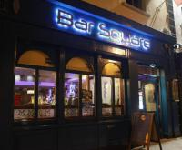 Bar Square - image 1