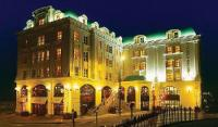 Killarney Plaza Hotel - image 1