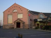 Millbridge Bar & Restaurant - image 1