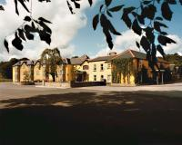 Rackett Hall Country House Hotel - image 1