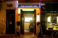 The Baggot Inn - image 1