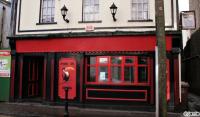 Tom Bar